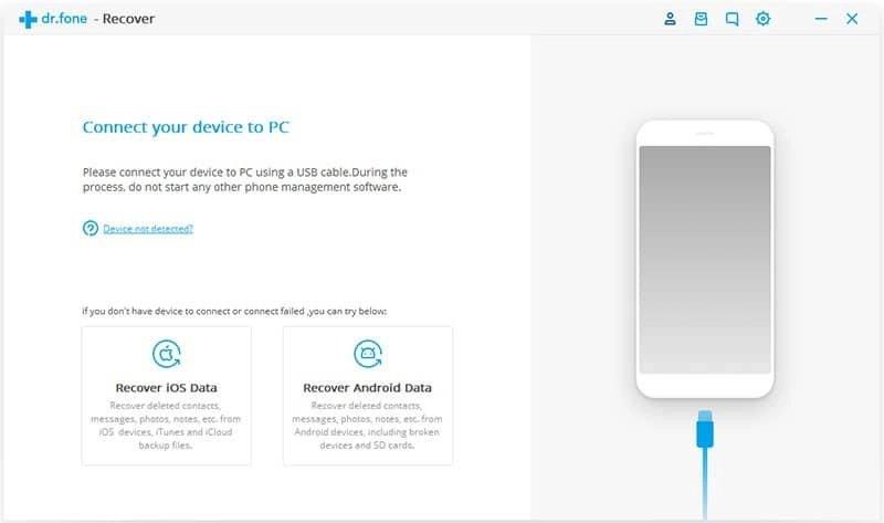 Android Données Récupération Étape 12