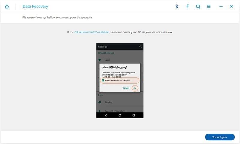 Android Données Récupération Étape 2